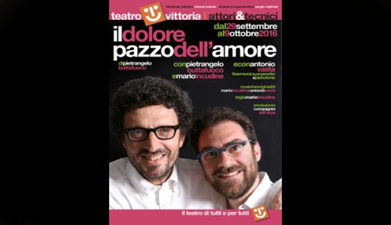 Il Dolore pazzo dell'amore di Mario Incudine @ Roma