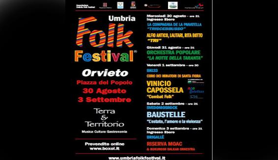 Umbria Folk Festival, XI edizione