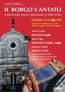 Su musica popolare italiana il borgo cantato