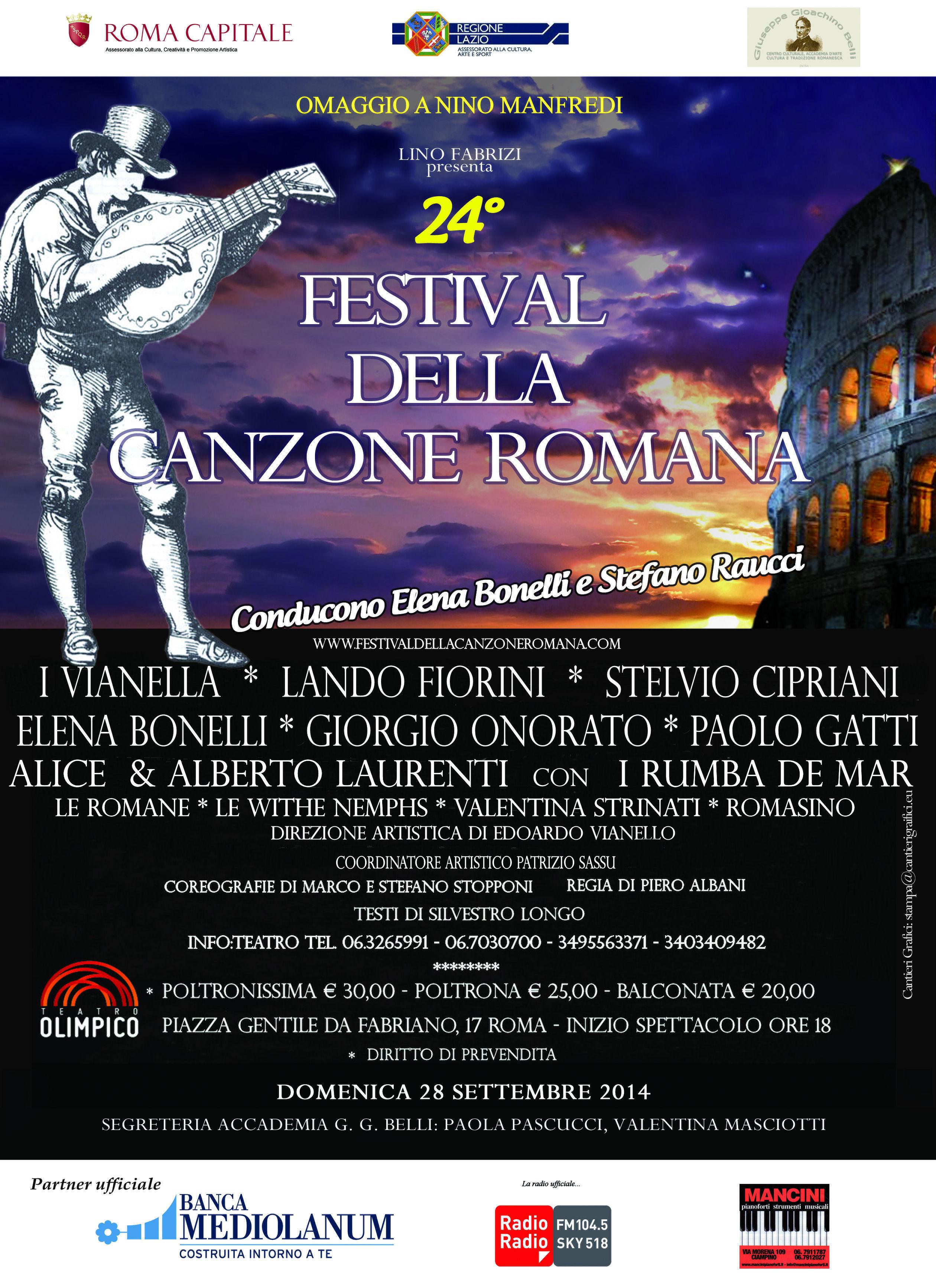 XXIV Festival della Canzone Romana su Musica Popolare Italiana