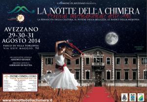 Su musica popolare italiana la notte della chimera