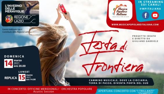 Festa di Frontiera: Officine Meridionali – Orchestra Popolare e i Trillanti in concerto